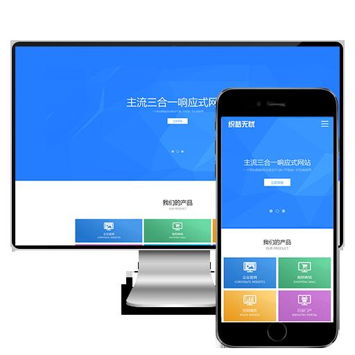企业网站带手机自适应源码(某咖啡公司网站源码(带商城系统)) (https://www.oilcn.net.cn/) 网站运营 第2张