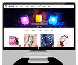 【仿可可礼物网】帝国CMS7.5淘宝客网站源码(带
