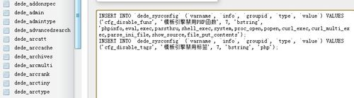 "DedeCMS Error:Tag disabled:""php""的解决办法"