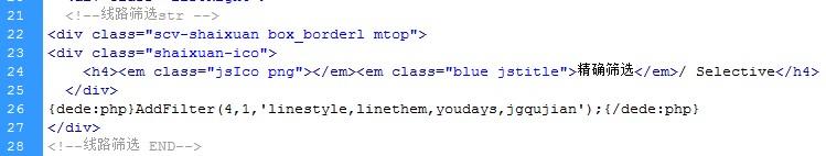 如何使用DEDEcms/织梦制作复合筛选或联动筛选图解教程可用版
