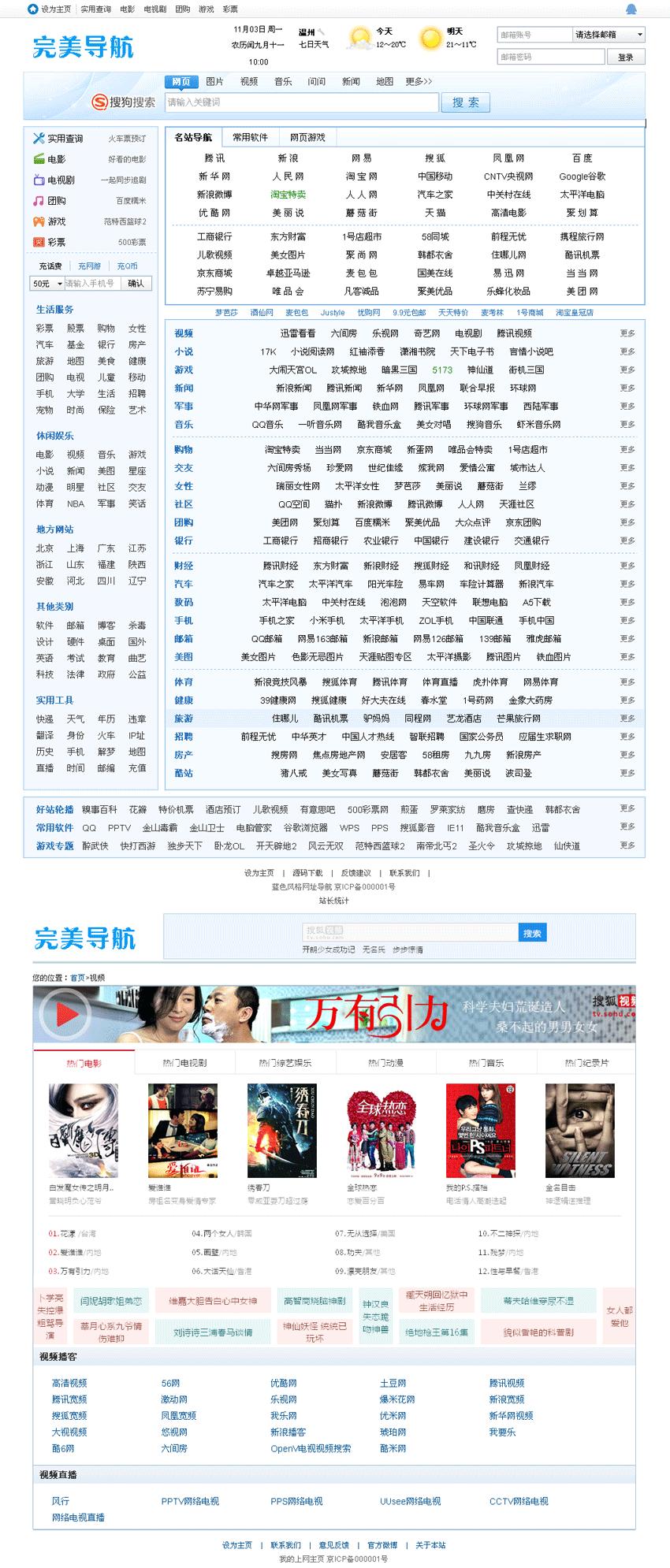 音乐下载网站 网站源码 下载(下载了网站源码) (https://www.oilcn.net.cn/) 综合教程 第5张